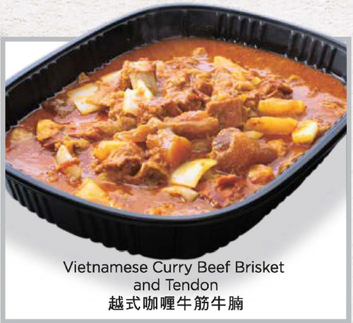 越式咖喱牛筋牛腩 Vietnamese Curry Beef Brisket and Tendon 1kg