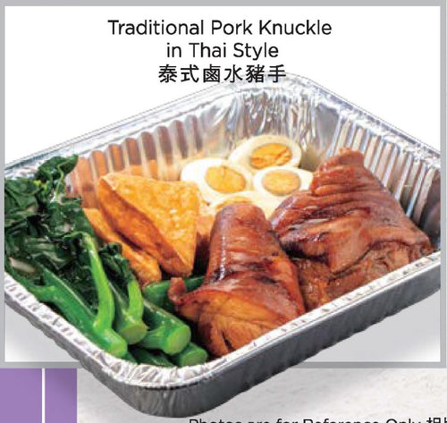 泰式鹵水豬手 TraditionalPorkKnuckle in Thai Style 1pc