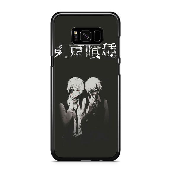 Tokyo Ghoul Twice Samsung Galaxy S8 Case | Republicase