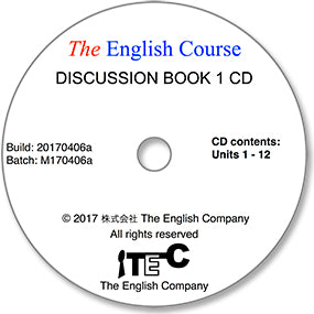 The English Course - Discussion Book 1: Audio CD