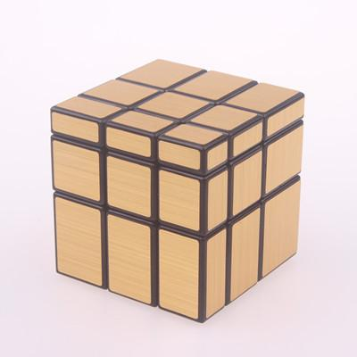 Magic Mirror Cube-Puzzle Toys
