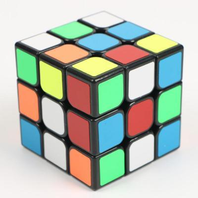 Image of Puzzle Cube Game-Puzzle Toys