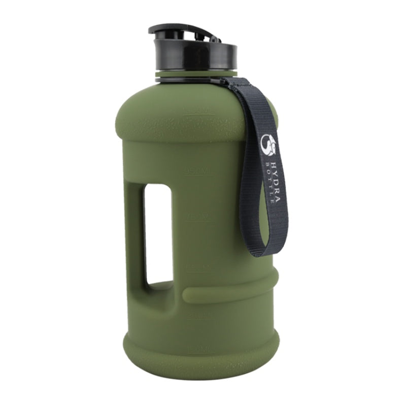 Khaki | 1.3L Bottle | The Mini Hydra Bottle