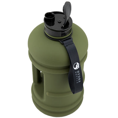 Khaki 2L Water Bottle