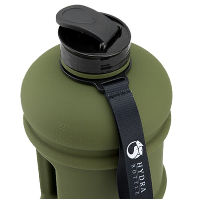 Closer Khaki Water Bottle - The Hydra Bottle