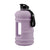 Lavender | 2.2L Big Bottle | The Hydra Bottle