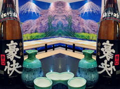 Enjoy the beautiful Japanese painting and art to portray why Tenkaichi Sushi and Noodle Bar in Cardiff is the best place to eat in Cardiff