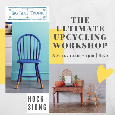 The Ultimate Upcycling Workshop (by Hock Siong & Big Blue Trunk)