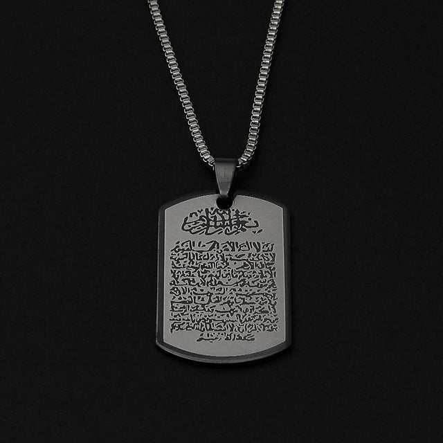 Allah Muslim Arabic Printed Pendant Necklace Stainless Steel With Rope Chain Men Women