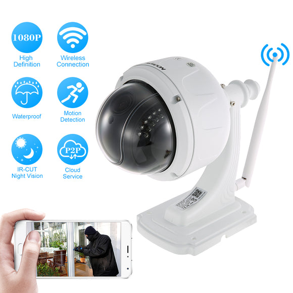 1080P Wireless WiFi IP Camera Outdoor HD PTZ IP Camera 2.7-13.5mm 5X Optical Zoom Auto Focus Waterproof Security Camera