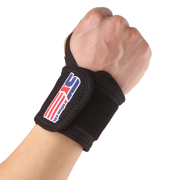 ShuoXin SX503 Monolithic Sports Gym Elastic Stretchy  Thumb Loop Wrist Guard Protector - 1PC