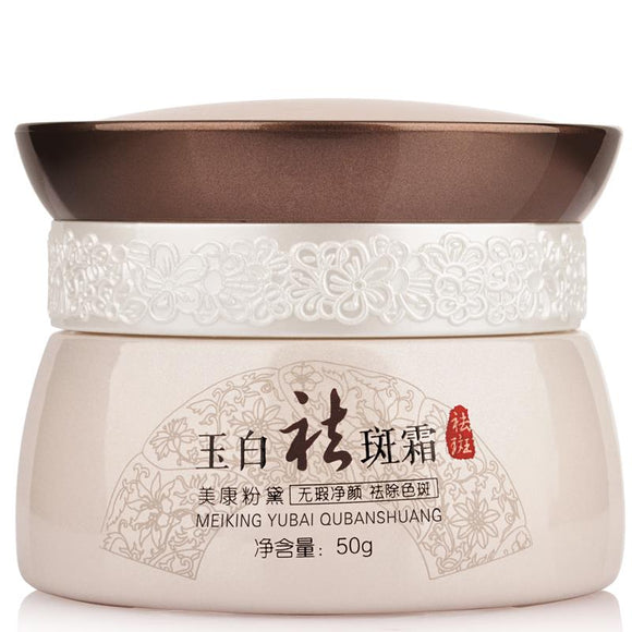 MEIKING Remove Acne Marks Sunburn Pigment Chloasma Anti-Aging Brighten Whitening Facial Skin Care