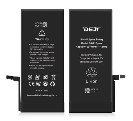 Replacement Battery for iPhone 7 Plus, 2200mAh