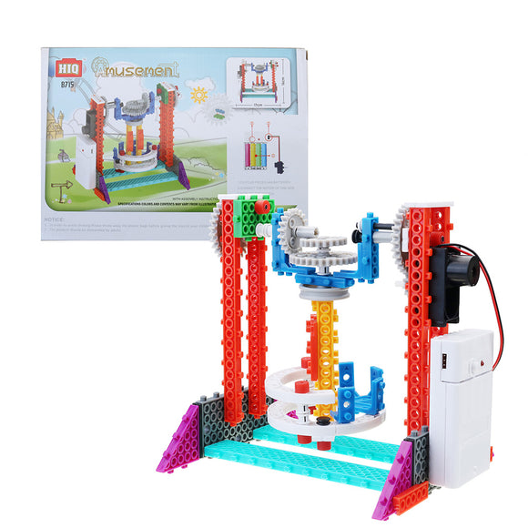 HIQ B715 Electric Pendulum 84PCS Blocks Toys Building Educational Bricks