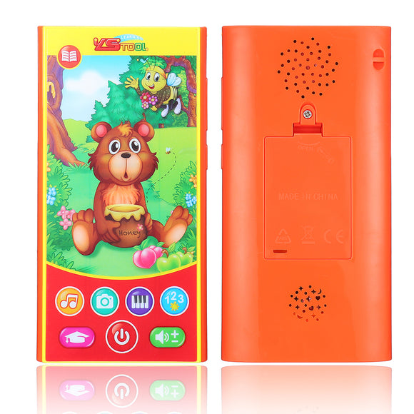 MoFun 2601B Multi-Function Charging Mobile Phone 14.5CM Early Education Toys