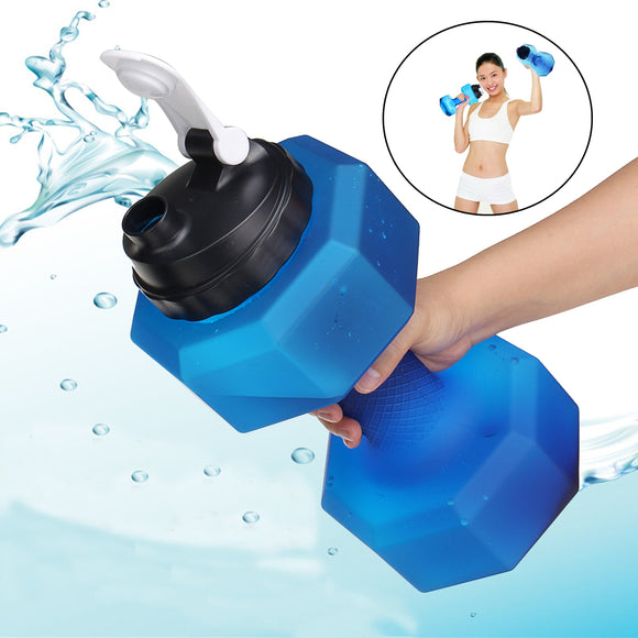 2.5L Water Bottle Multifunction Sport Drink Bottle Fitness Dumbbell Frosted Water Kettles