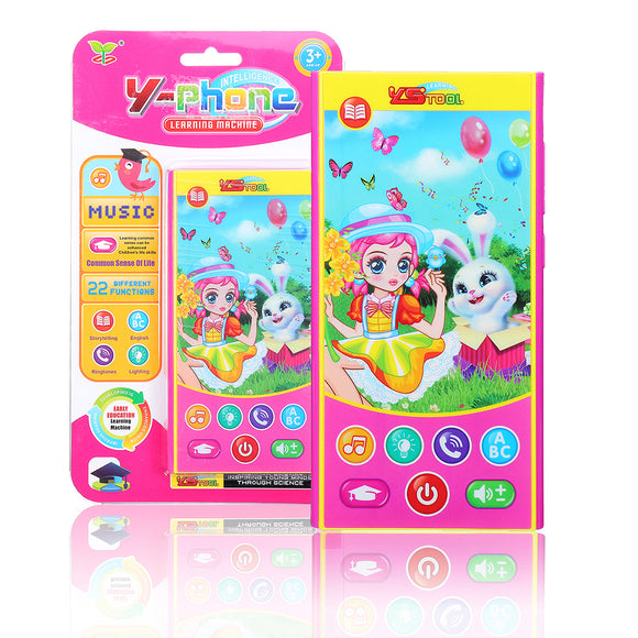 Mofun 2601A Multi-Function Charging Mobile Phone 14.5CM Music Play Early Education Toys