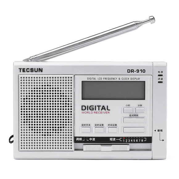 Tecsun DR-910 FM MW SW World 10 Band Radio Receiver