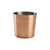 Genware Copper Serving Cup Plain 14.8oz - Coffeecups.co.uk