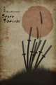 (CV101) samurai canvas with the wood frame - your mind is your best weapon