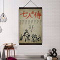 (CV102) samurai canvas with the wood frame - seven samurai