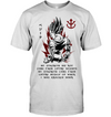 (TSM105) DR T-shirt Vegeta my strength did not come from