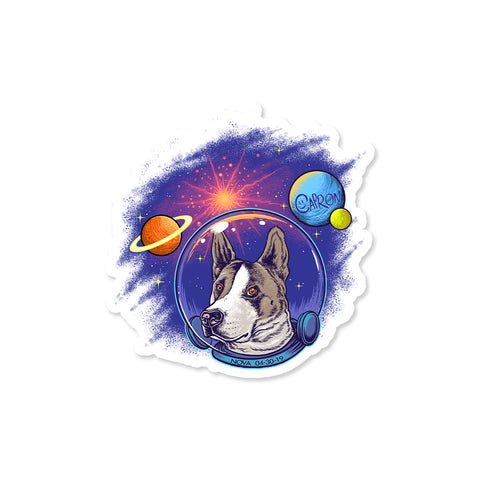 Super Nova Sticker