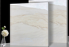Glossy porcelain tile || 600 x 600 x 10.5 mm, YZ66002