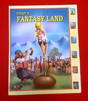 FANTASY LAND Coloring Book BY UDAY
