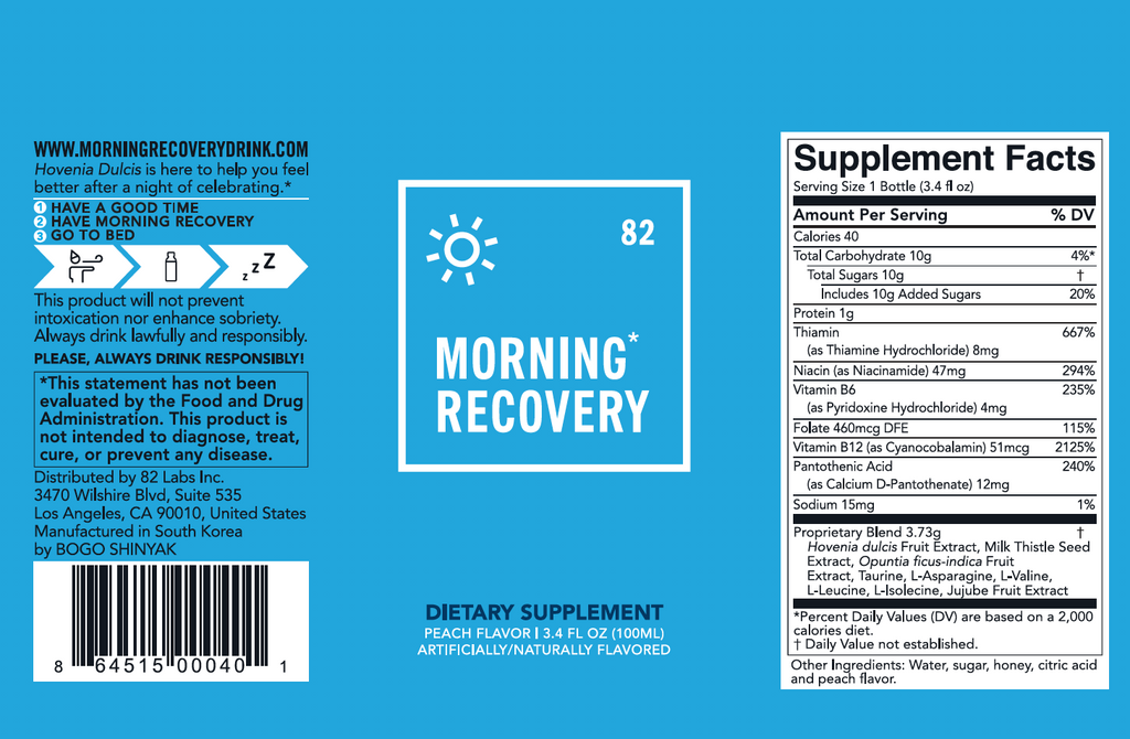 [Pre-Order] Morning Recovery Party Pack - 120 Bottles