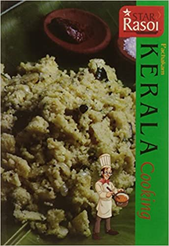 Kerala Cooking
