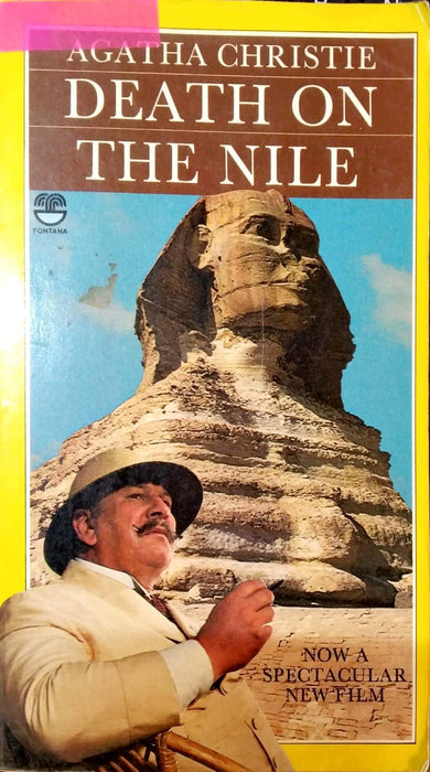 Death on the Nile (Hercule Poirot #17) (Vintage 1978 Edition)