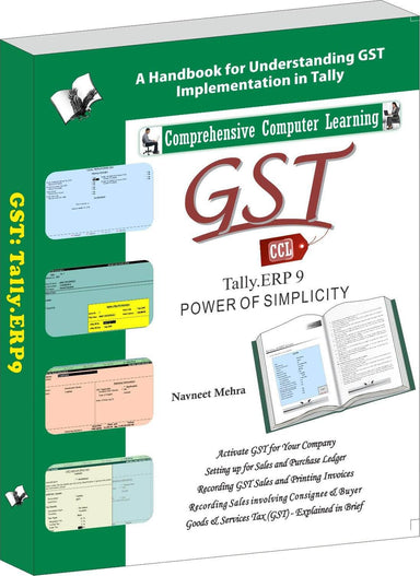 Buy GST Tally ERP9 English Book V & S Publications 9789357942423