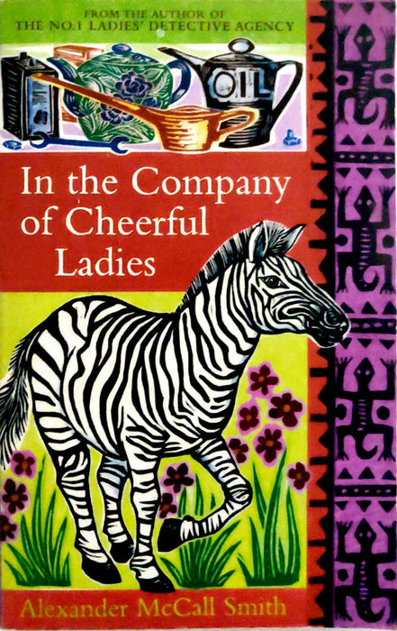 In the Company of Cheerful Ladies (No. 1 Ladies' Detective Agency #6)