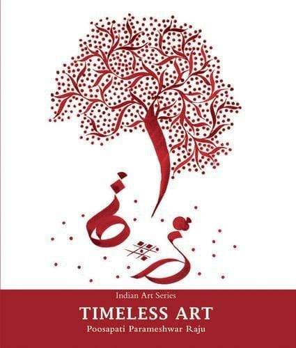 Indian Art Series: Timeless Art