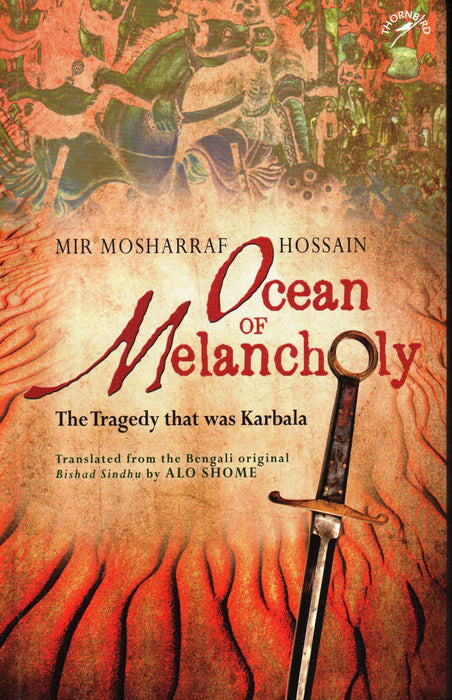Ocean of Melancholy: The Tragedy that was Karbala