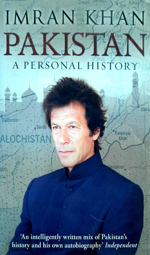 Buy Pakistan: A Personal History Book Online at Low Prices in India | Book Prakash Books 9780857500649