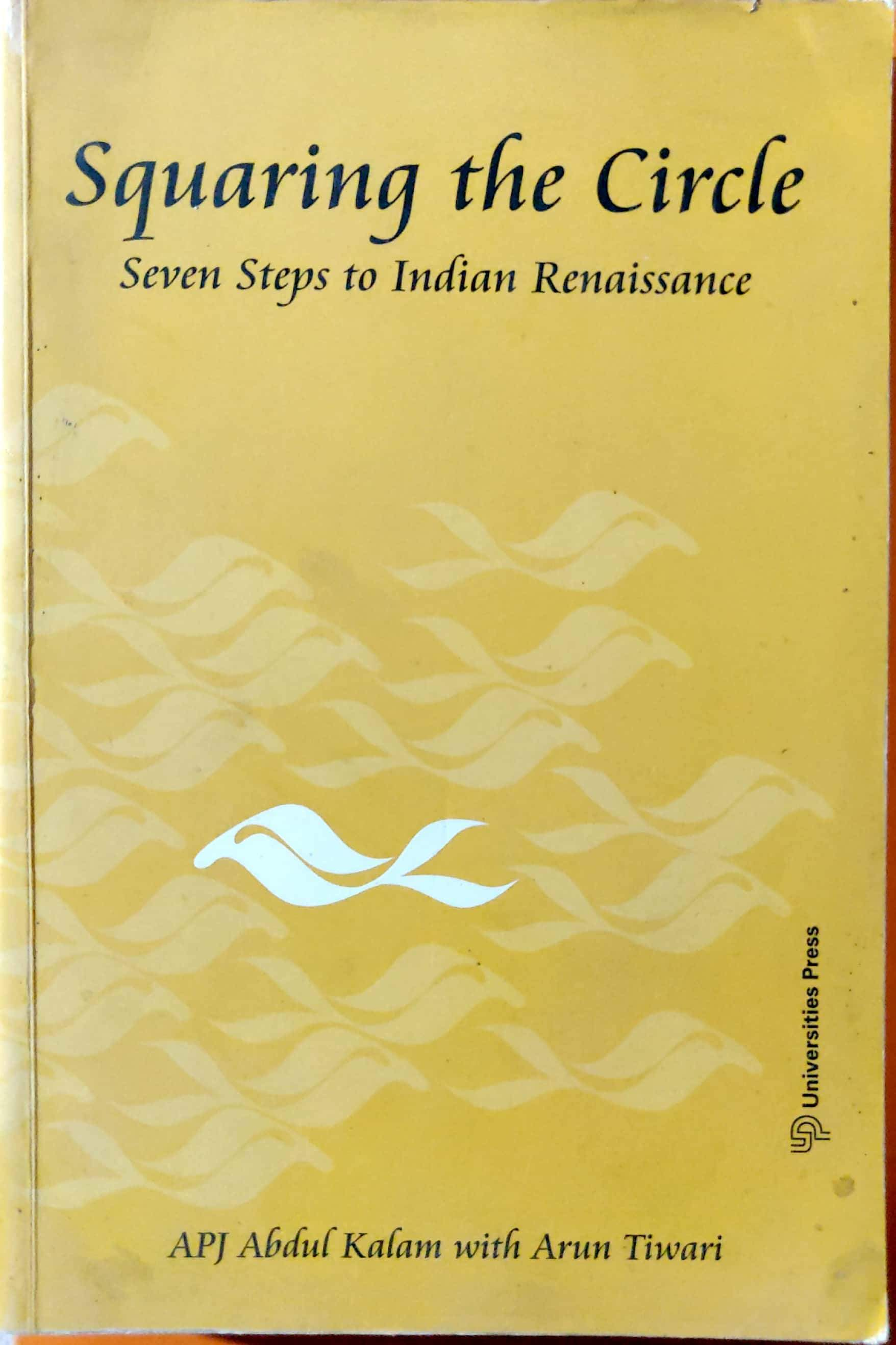 Squaring the Circle : Seven Steps to Indian Renaissance