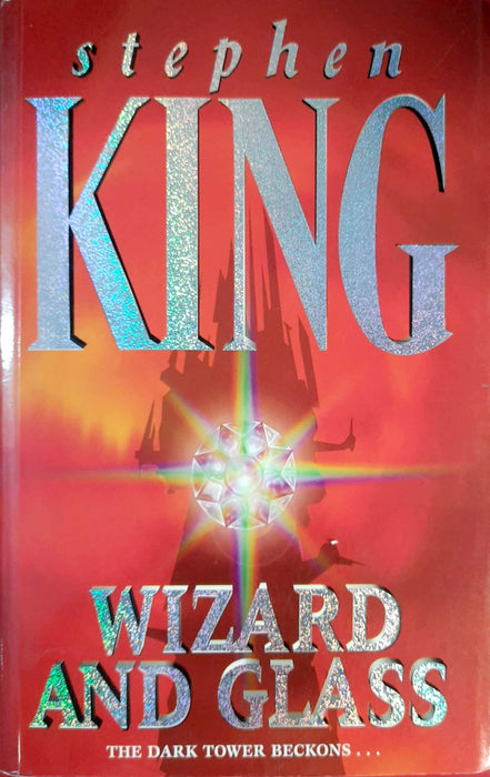 Wizard and Glass (The Dark Tower #4) )(Premium Edition)