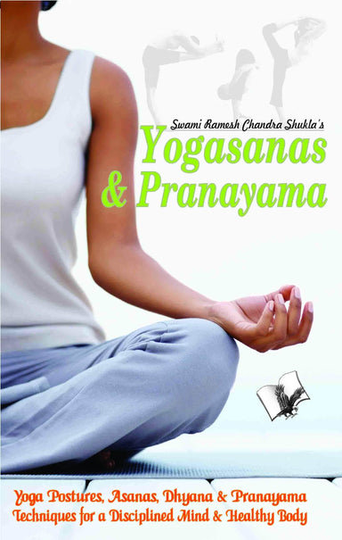 Buy Yogasana And Pranayam Book Online at Low Prices in India | Bookish Book V & S Publications 9789350570593