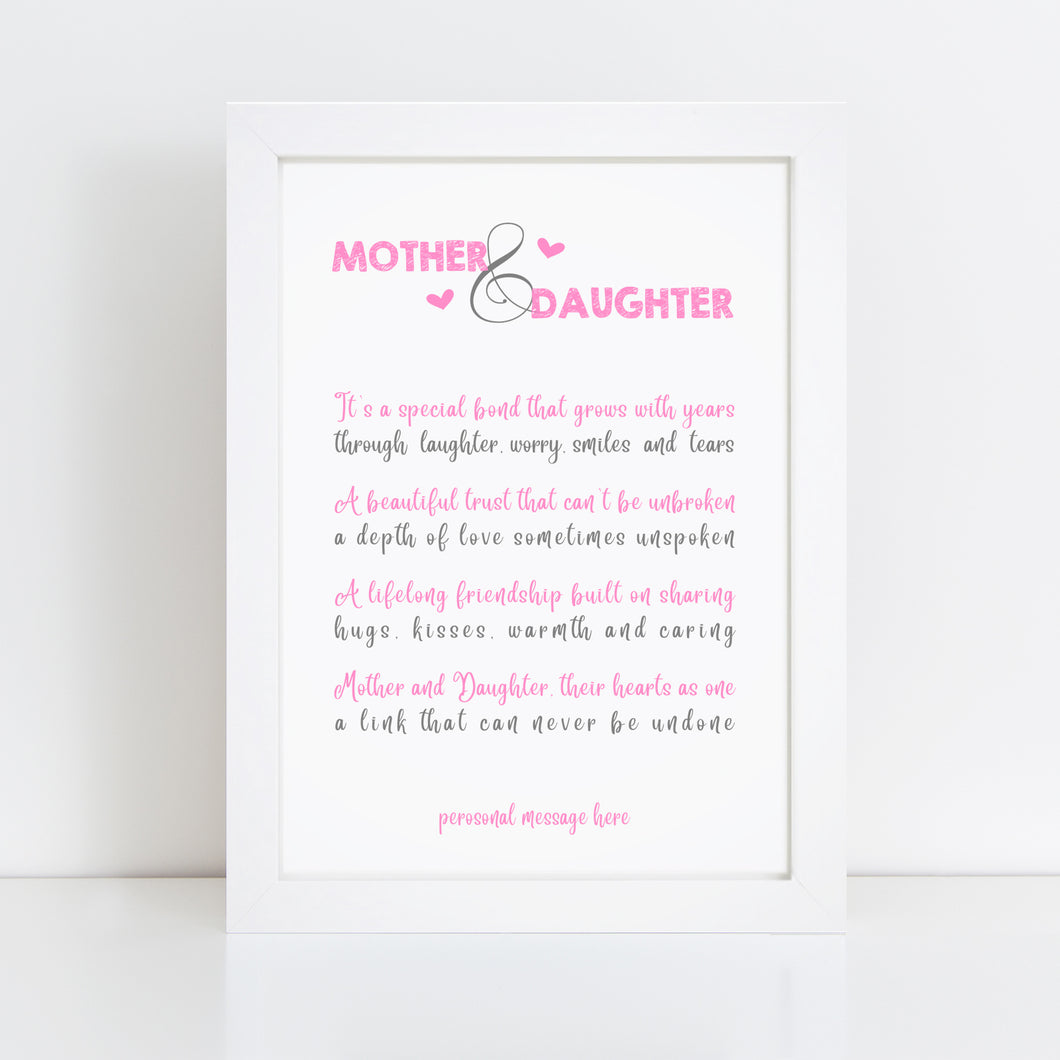 Personalised Mother & Daughter Print