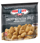 Food City Smoky Mountain Style Popcorn Chicken