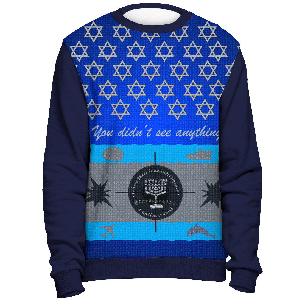 TheMossadIL Ugly Sweater - Navy