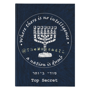 Hardcover Top Secret Journal