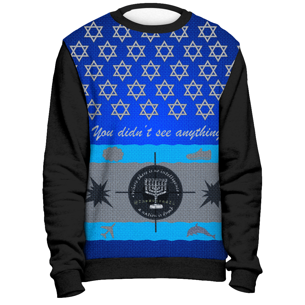 TheMossadIL Ugly Sweater - Black