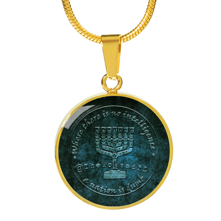 TheMossadIL Logo Necklace/Bangle (Gold or Silver)