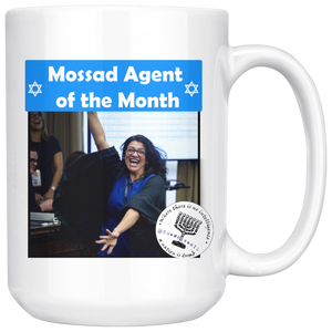 Personalized Mossad Agent of the Month 11 oz Mug - Upload Your Own Photo!