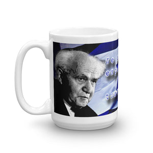 "Ben Gurion ""Get Another Expert"" Mug (11 oz/15 oz)"
