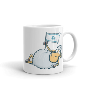 Zionist Sheep Mug
