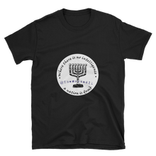 TheMossadIL Short-Sleeve Unisex T-Shirt